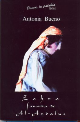Zahra, favorita de Al-Andalus